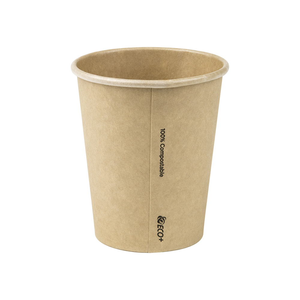 8oz/245mL Small Compostable Coffee Cup Brown Raw